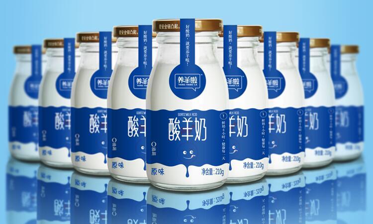 女人喝酸奶的好处,酸奶减肥法你知道吗?