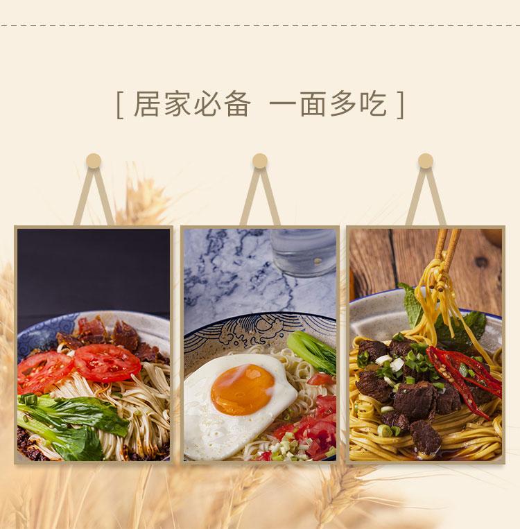 挂面_南瓜_05.jpg