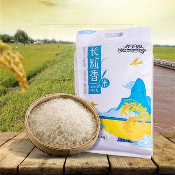 养羊啦长粒香米10kg/袋