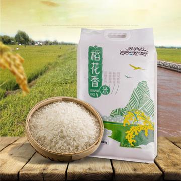 养羊啦稻花香米10kg/袋