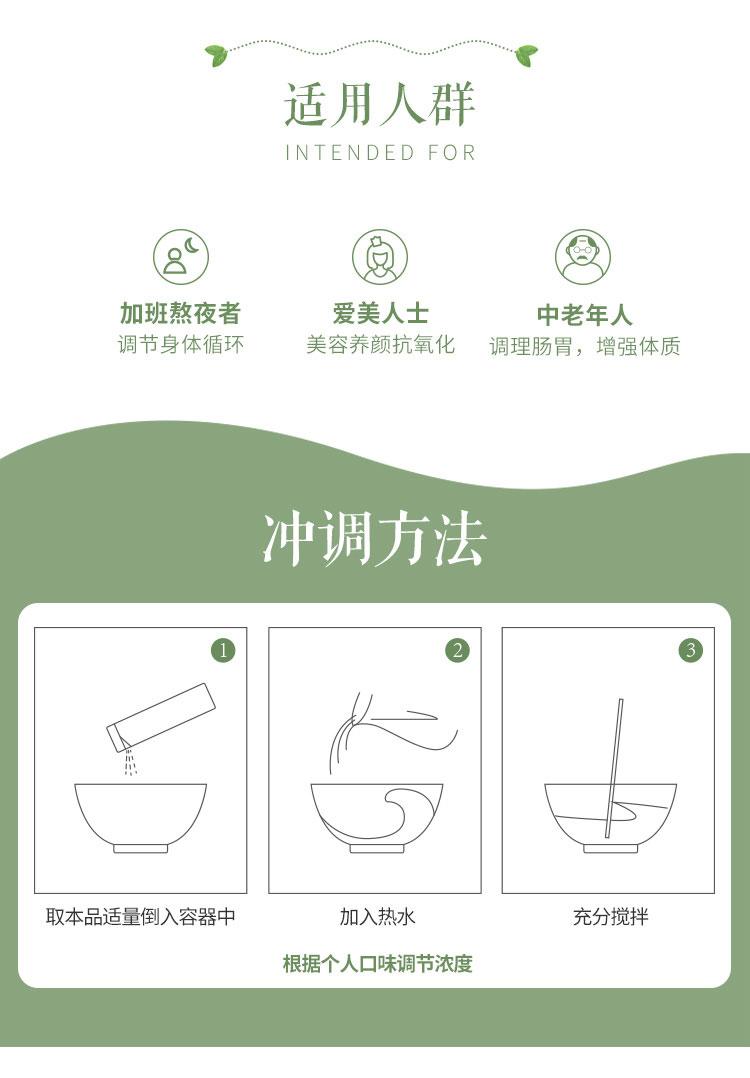 红河紫薯山药粉_06.jpg