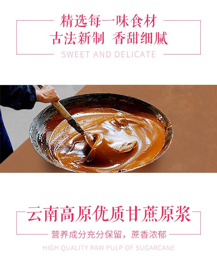 红糖姜茶_02.jpg