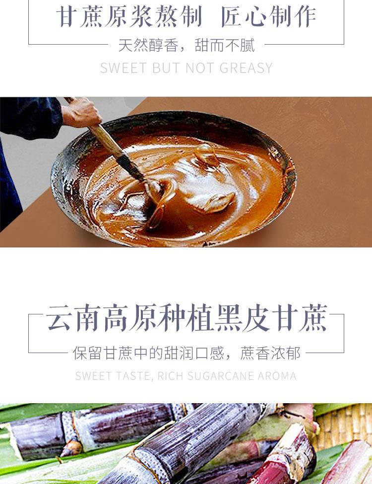 黑糖姜茶_02.jpg