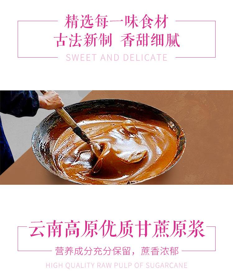 玫瑰黑糖姜茶_02.jpg