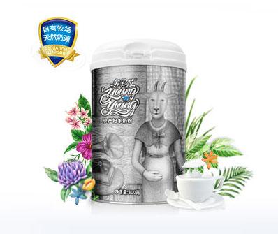 孕产妇羊奶粉800g罐装