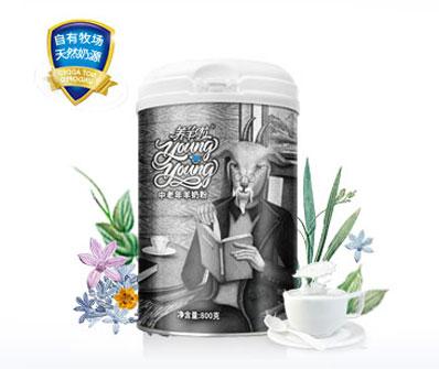 中老年羊奶粉800g罐装