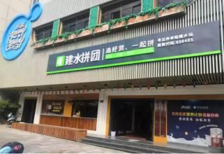 建水县总工会会员普惠服务站福利来袭!