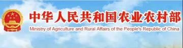 中华人民共和国农业农村部对十三届全国人大二次会议第6223号建议的答复