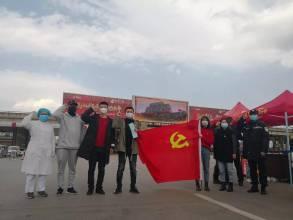 响应政府号召,养羊啦集团党支部党员积极参与防疫宣传、外地车辆劝返工作