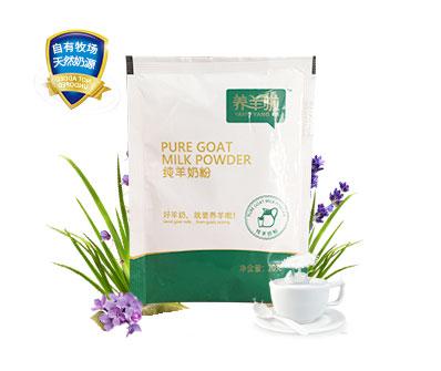 养羊啦纯羊奶粉20g/袋体验装×10袋