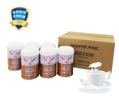 羊奶粉800g*6罐(一箱)仅支持微信支付或支付宝支付购买