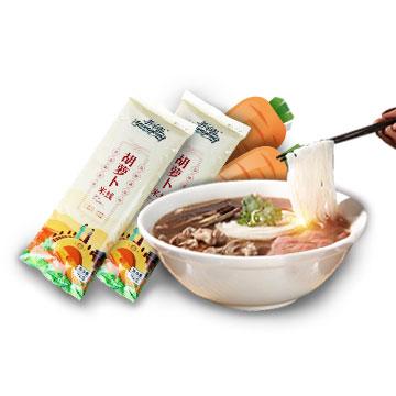 养羊啦胡萝卜米线(8袋/箱)