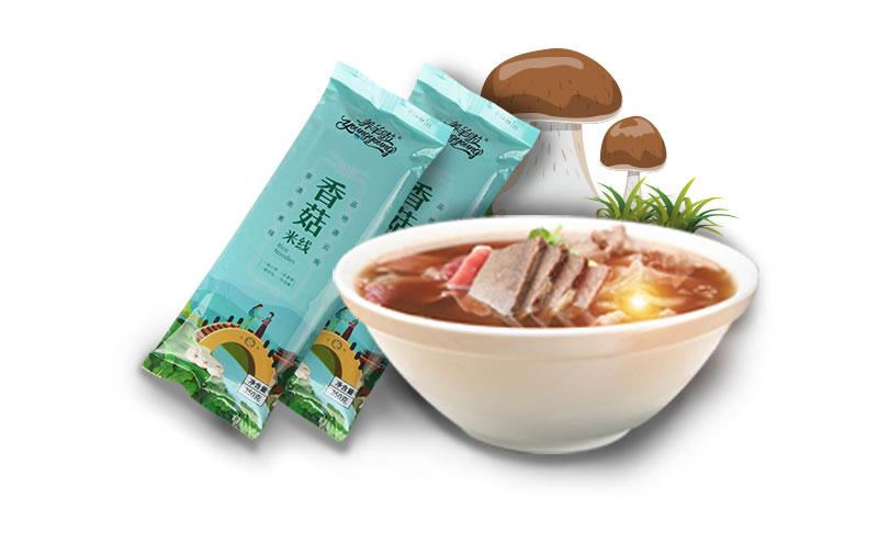 养羊啦香菇米线(350g*8袋/箱)