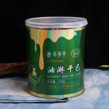 塔哈莱油淋干巴700g/罐(下单两罐送礼盒一个哦!))
