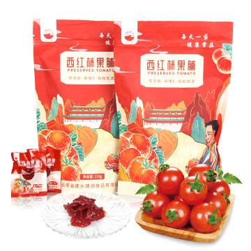 建水名特产番茄果脯(220/袋×2袋)